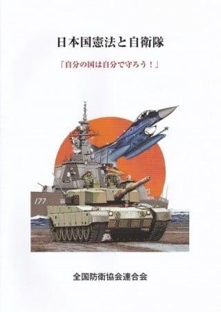 https://ajda.jp/files/libs/2643/201811151705135913.jpg