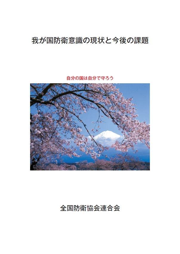 https://ajda.jp/files/libs/2644/201811151705147984.JPG